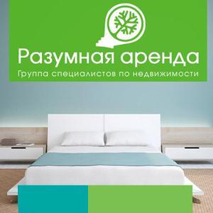 Аренда квартир и офисов Волоконовки