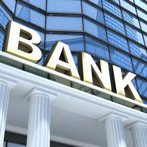 Банки Волоконовки