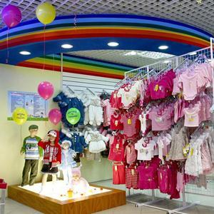 Детские магазины Волоконовки