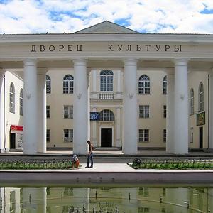 Дворцы и дома культуры Волоконовки