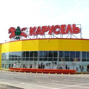 Гипермаркеты Волоконовки