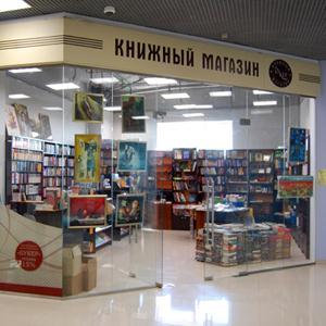 Книжные магазины Волоконовки