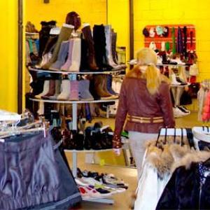 Магазины одежды и обуви Волоконовки