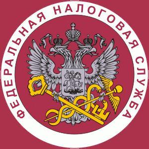 Налоговые инспекции, службы Волоконовки