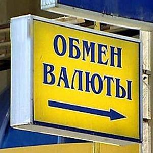 Обмен валют Волоконовки