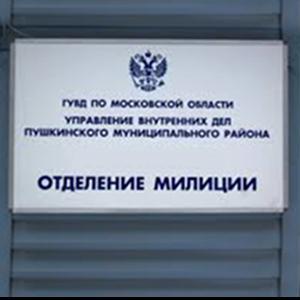 Отделения полиции Волоконовки