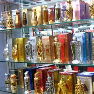 Парфюмерные магазины Волоконовки