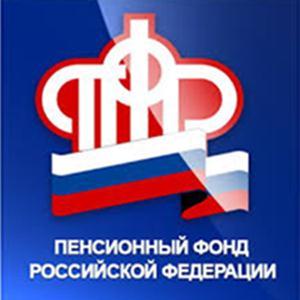 Пенсионные фонды Волоконовки