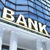 Банки в Волоконовке