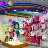 Детские магазины в Волоконовке