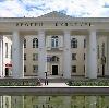 Дворцы и дома культуры в Волоконовке