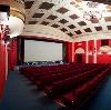 Кинотеатры в Волоконовке
