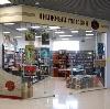 Книжные магазины в Волоконовке