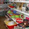 Магазины хозтоваров в Волоконовке