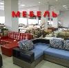 Магазины мебели в Волоконовке