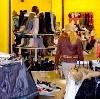 Магазины одежды и обуви в Волоконовке