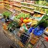Магазины продуктов в Волоконовке