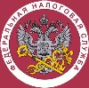 Налоговые инспекции, службы в Волоконовке