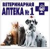 Ветеринарные аптеки в Волоконовке