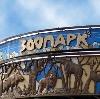 Зоопарки в Волоконовке