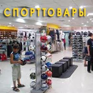 Спортивные магазины Волоконовки