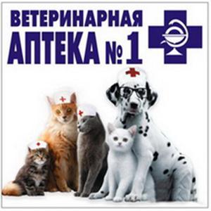 Ветеринарные аптеки Волоконовки